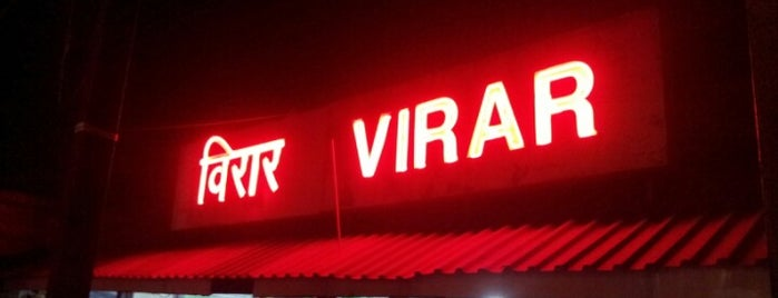Virar Railway Station is one of Train station.