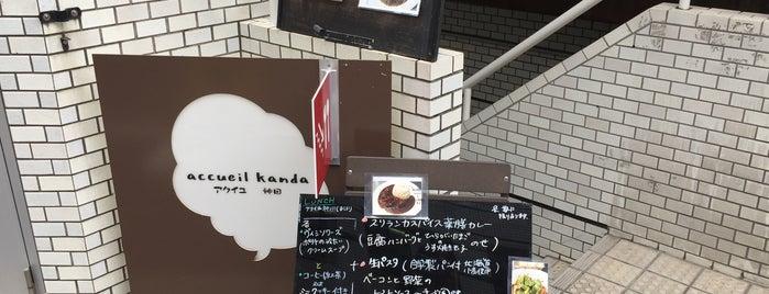 定食イタリアン アクイユ 神田 is one of 渋谷周辺おすすめなお店.