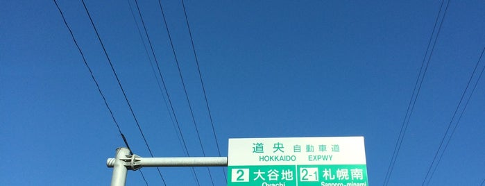 大谷地IC is one of 道央自動車道.
