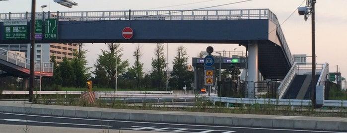 首都高 大師本線料金所 is one of 高速道路.