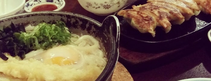 Japanese food in london for Asian cuisine london