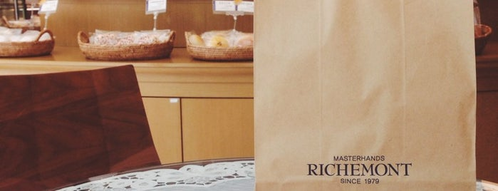 리치몬드과자점 (Richemont Bakery) is one of 이화여자대학교 Ewha Womans University.