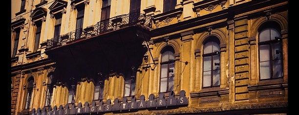 Must-visit Arts & Entertainment in Rīga