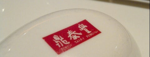 Din Tai Fung is one of Top picks for Chinese Restaurants.
