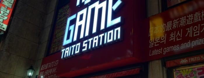 タイトーステーション 新宿東口店 is one of beatmania IIDX 設置店舗.