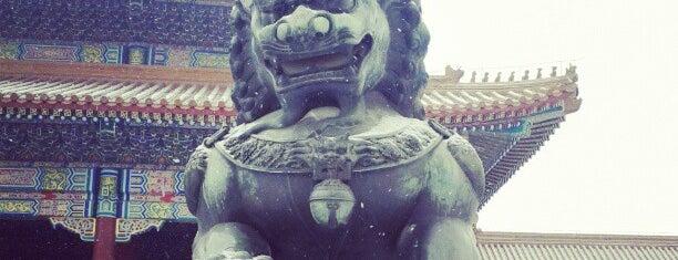 故宫博物院 Forbidden City is one of Romantic Beijing.