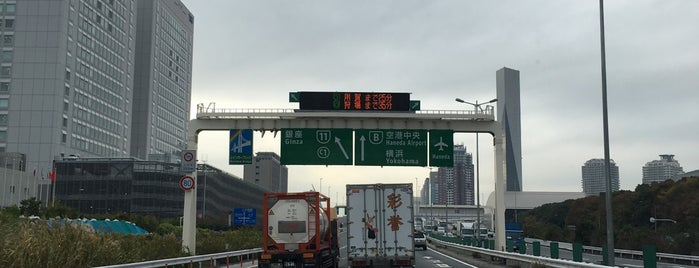首都高 有明JCT is one of 高速道路.