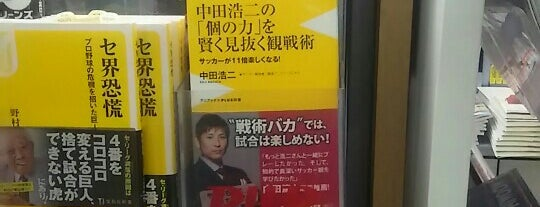 BOOK EXPRESS 秋葉原1号店 is one of 秋葉原エリア.