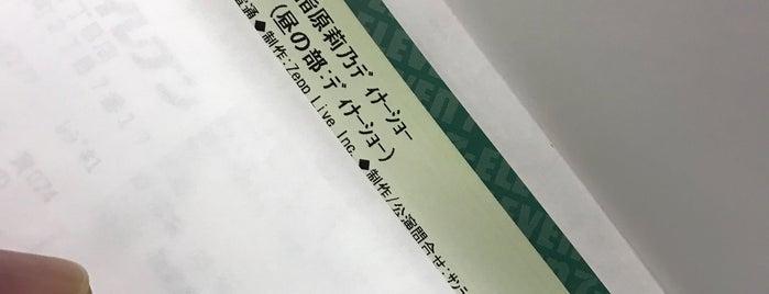 セブンイレブン 大牟田通町2丁目店 is one of セブンイレブン 福岡.