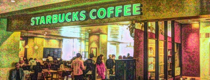 Starbucks Coffee 玉川高島屋S・C店 is one of Starbucks Coffee (東京23区:千代田・中央・港以外).