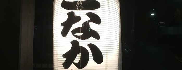 おでん こなから 本店 is one of たのしい食事.