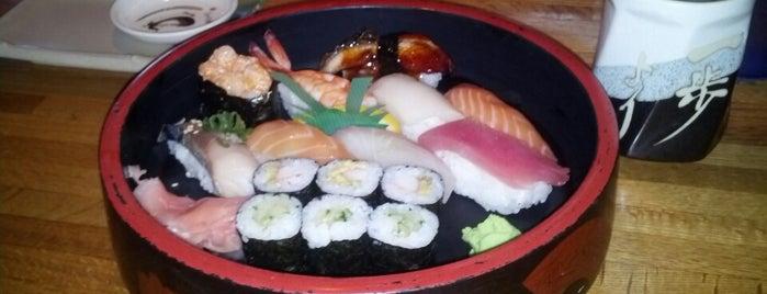 Sakura Bana is one of Dining of Omaha.