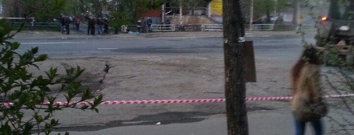 Воскресенская улица is one of 20 хороших мест, где был.