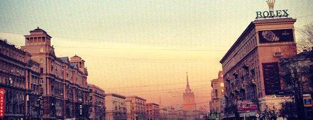 Кутузовский проспект is one of Места.