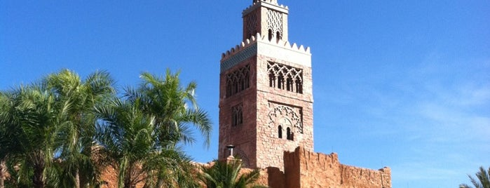 Morocco Pavilion is one of Epcot World Showcase.