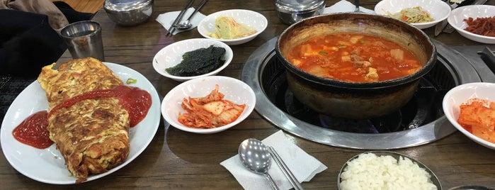 진아네 용산포차 is one of Favorite Food.