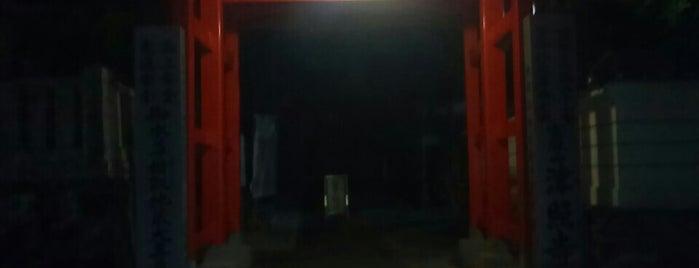 龍頭山 光明院 金剛頂寺 (第26番札所) is one of 四国八十八ヶ所霊場 88 temples in Shikoku.