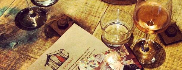 La Cabane a Vin is one of Hk fav restaurant list.