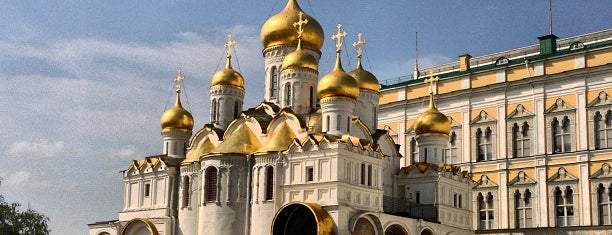 Соборная площадь / Cathedral Square is one of A local's guide: 48 hours in город Москва, Россия.