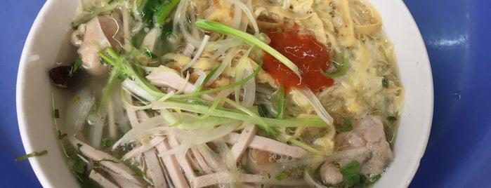 Bún Thang Bà Đức is one of Măm măm ~.^.