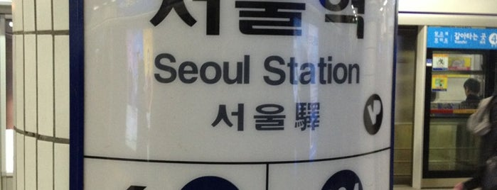 Seoul Station is one of 10,000+ check-in venues in S.Korea.