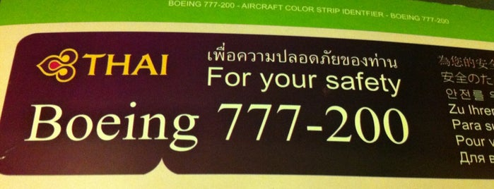 Bay 205 is one of TH-Airport-BKK-3.