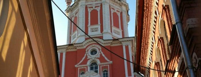 Церковь архангела Гавриила is one of Любимые места :-))).