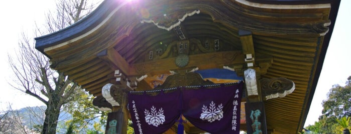 熊野山 妙見院 八坂寺 (第47番札所) is one of 四国八十八ヶ所霊場 88 temples in Shikoku.