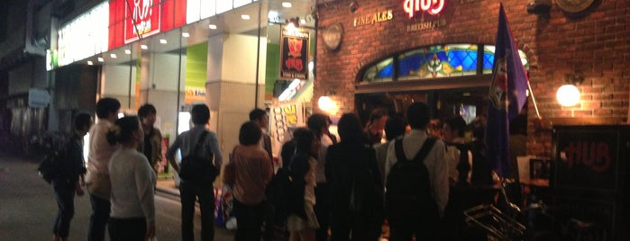 HUB 京都京劇店 is one of HUB.