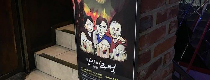 스튜디오76 is one of 문화예술광장's Event.