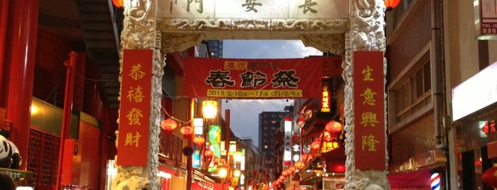 China Town is one of etc2.