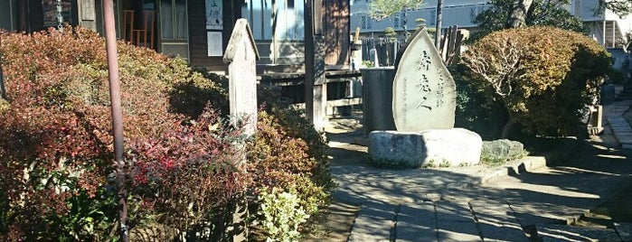 金亀山 神宮院 観蔵寺 is one of 行った所&行きたい所&行く所.