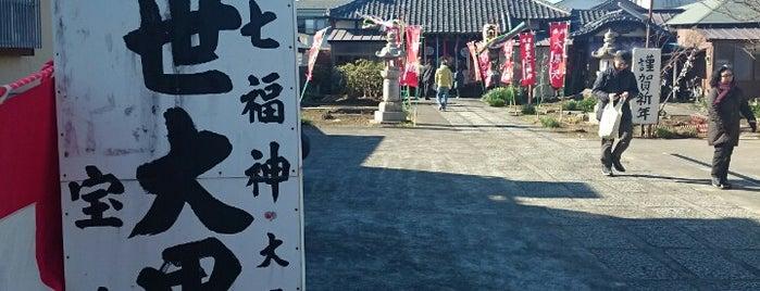 大黒山宝生院 is one of 行った所&行きたい所&行く所.