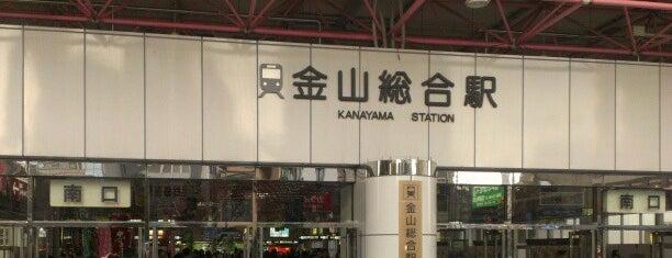 Kanayama Station is one of 豆知識.