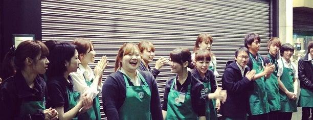 Starbucks Coffee 渋谷東急東横店 is one of Starbucks Coffee (東京23区:千代田・中央・港以外).