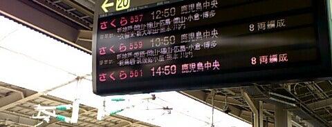 JR 新大阪駅 20番線ホーム is one of JR線の駅.