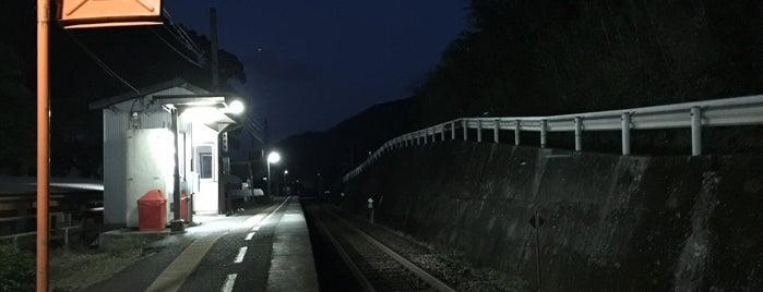 三加茂駅 (Mikamo Sta.)(B21) is one of JR.