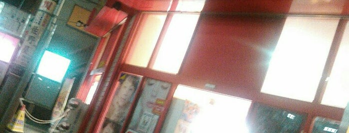アムネット小岩店 is one of beatmania IIDX 設置店舗.