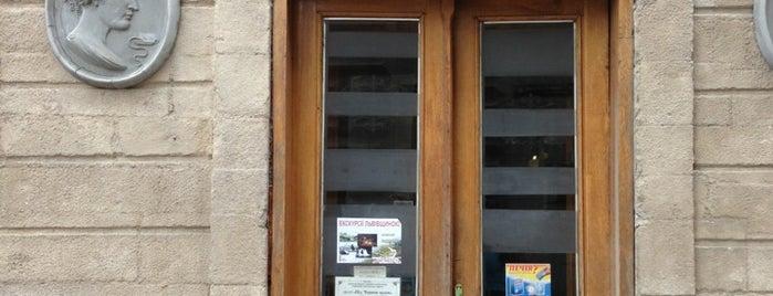 Аптека-музей «Під чорним орлом» / Pharmacy Museum is one of Львов, хочу посетить.