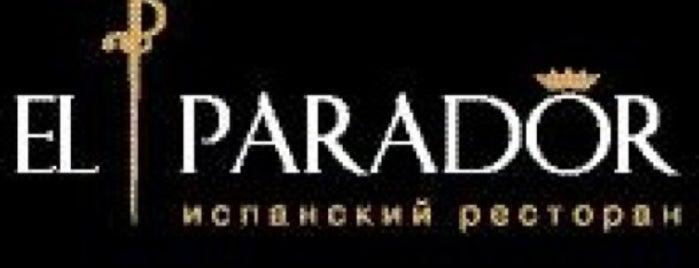VISA Мир Привилегий 2013 (рестораны) (Москва)