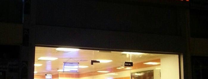 المندرين | Al-Mandarin is one of My Doha..