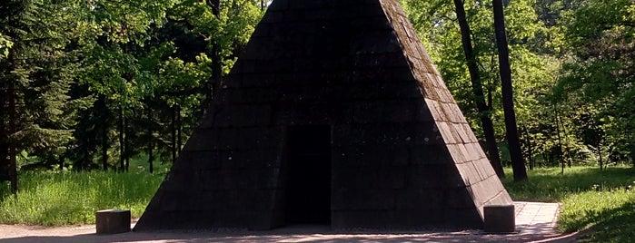 Пирамида is one of Санкт-Петербург.
