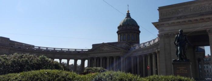 Казанский сквер is one of Санкт-Петербург.