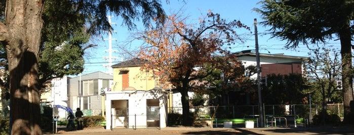 明正公園 is one of 公園.