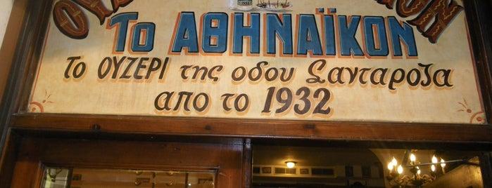 Αθηναϊκόν is one of φαγητο.