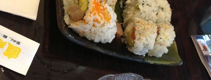 Nao Sushi is one of Burnaby Eats.