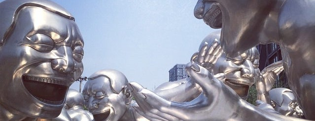 今日美术馆 Today Art Museum is one of Art venues in China.