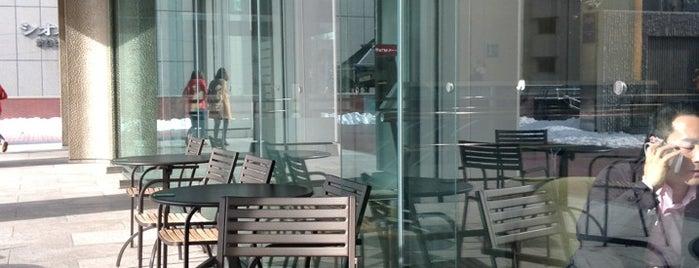Starbucks Coffee 渋谷クロスタワー店 is one of Starbucks Coffee (東京23区:千代田・中央・港以外).