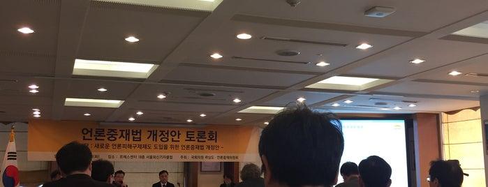 Korea Press Center is one of 도시미학.