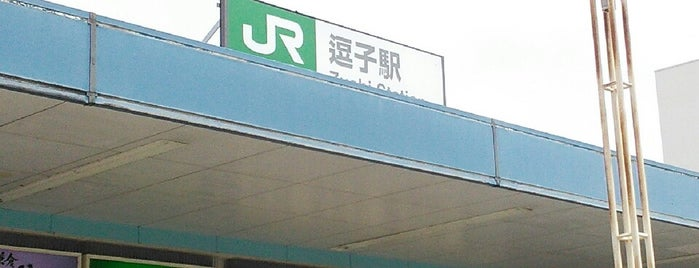 Zushi Station is one of Station - 神奈川県.